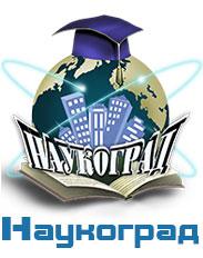 Дипломные работы на заказ Заказ дипломной работы Заказать  Дипломные работы на заказ Заказ дипломной работы Заказать дипломную работу
